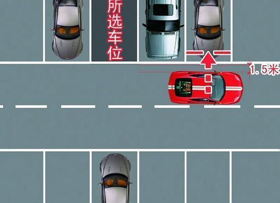 3种最常见的车位倒库技巧,以后进任何车位那都不是事,建议收藏