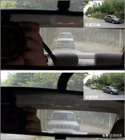 《用后视镜判断车距,实操干货,实用到爆表》