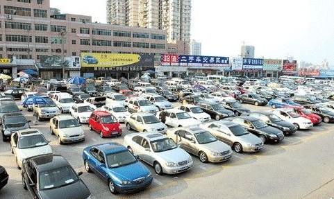 《新车卖不动 二手车市场何以一枝独秀?》