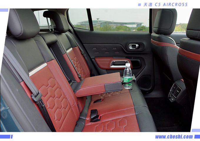 这样的舒适很专业 雪铁龙天逸一款适合所有人的SUV-图10