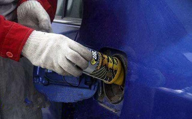 《燃油宝到底有没有用?真能清理积碳、节省燃油吗?》