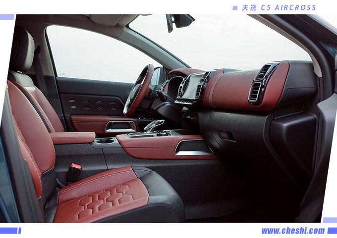 这样的舒适很专业 雪铁龙天逸一款适合所有人的SUV-图5