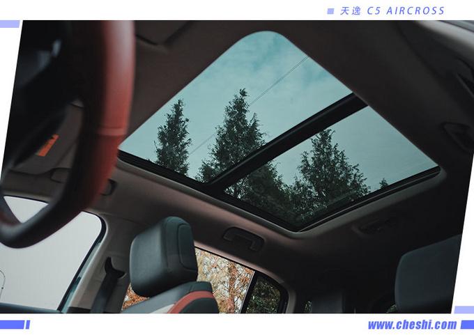 这样的舒适很专业 雪铁龙天逸一款适合所有人的SUV-图13