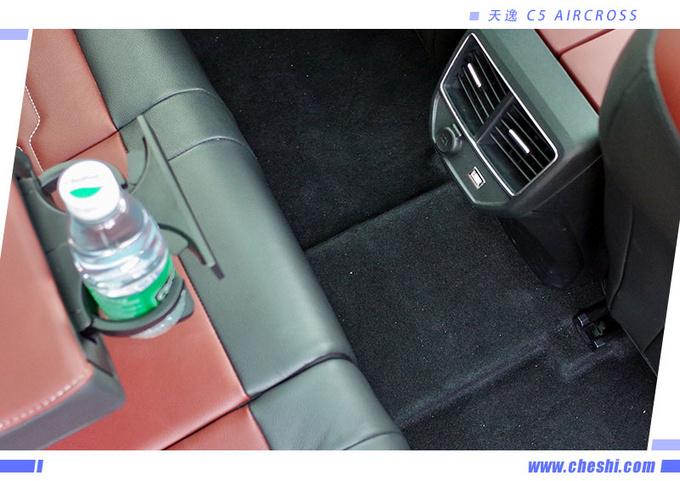 这样的舒适很专业 雪铁龙天逸一款适合所有人的SUV-图11