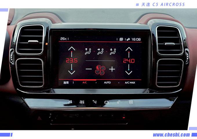 这样的舒适很专业 雪铁龙天逸一款适合所有人的SUV-图7